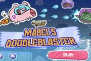 Gravity Falls Mabel's Doodleblaster