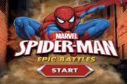 Marvel Epic Battles