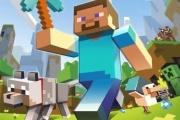 Minecraft Mine Clone