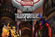 Transformers Mechtech Weapons Challenge