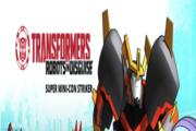 Transformers Super Mini-Con Striker