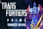 Transformers Terrorcon Defense
