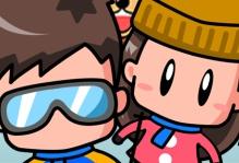 Ski Speedy